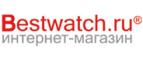 Bestwatch.ru screenshot
