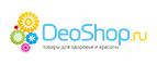 DeoShop.ru screenshot