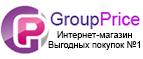 GroupPrice screenshot