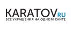 KARATOV.ru screenshot
