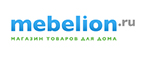 Mebelion.ru screenshot