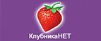 Strawberrynet screenshot